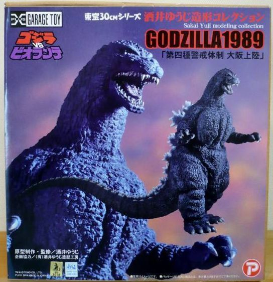 New X-PLUS Godzilla 1989 Figure Yuji Sakai Molding with Light-up Gimmick Ric F/S #XPlus