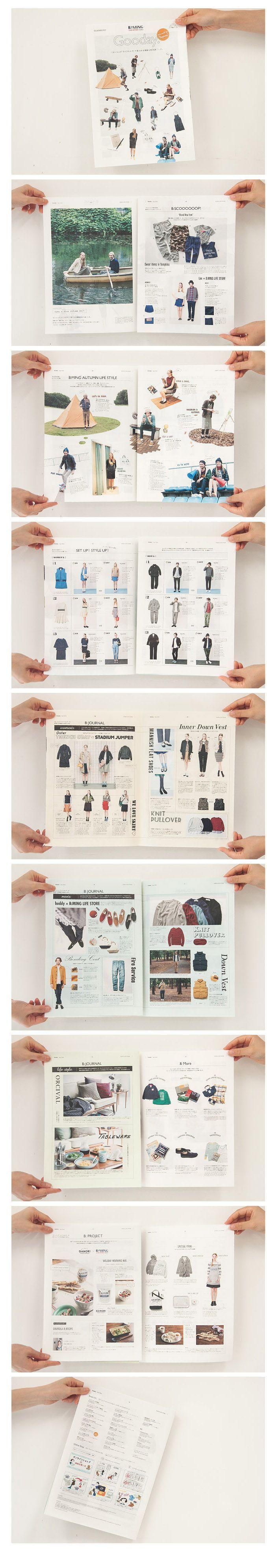 B:Ming Life Store: