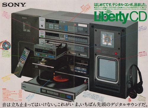 音は立ち止まってはいけない。これがいま、いちばん先頭のデジタルサウンドだ(1983年) 昭和之雜誌廣告・ナツカシモノ - 家電モノ
