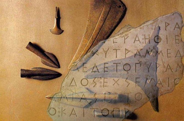 Αυτά είναι τα 18 βασικά γνωρίσματα και οι ιδιότητες της ελληνικής γλώσσας