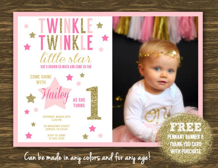 Pink and Gold Glitter Twinkle Little Star Birthday Photo ...