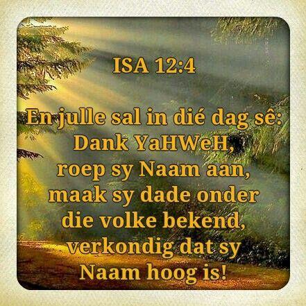 Isa 12:4