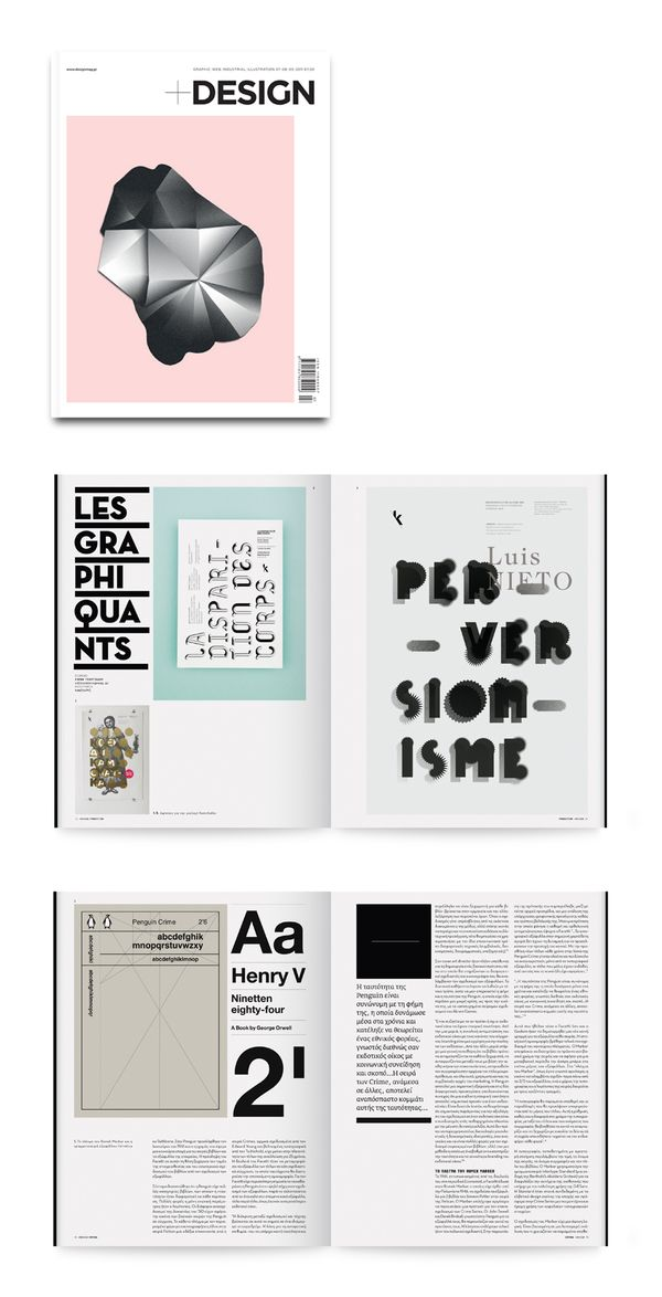 +DESIGN Magazine by Designers United , via Behance