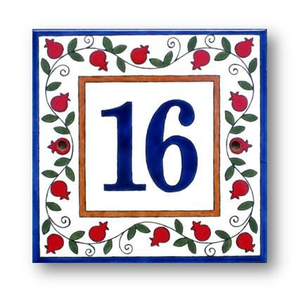 Outdoor House Number Pomegranates sign Address by AyeBarDesigns