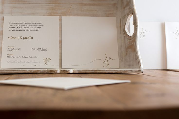 heart | wedding invitation
