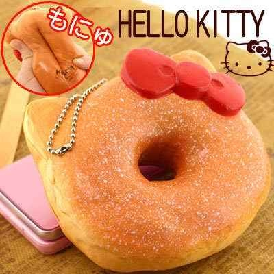 Hello Kitty Donut Squishy Size : 17 Best images about Key chains and Cell phone straps! on Pinterest Kawaii shop, Little twin ...