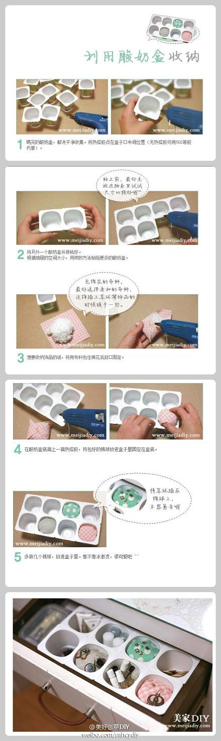 cute idea for yogurt cups!