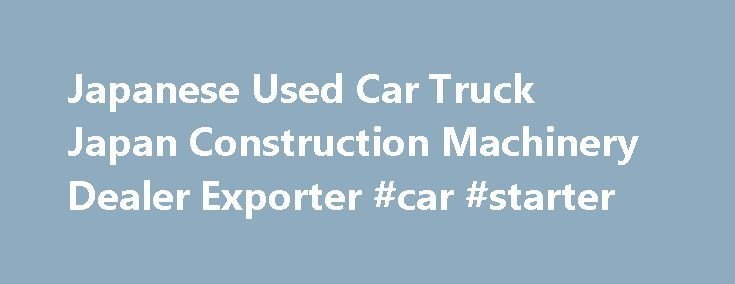 Japanese Used Car Truck Japan Construction Machinery Dealer Exporter #car #starter http://car-auto.remmont.com/japanese-used-car-truck-japan-construction-machinery-dealer-exporter-car-starter/  #japanese used cars # Welcome to Fareena Corporation Japan Fareena Corporation Japan is […]