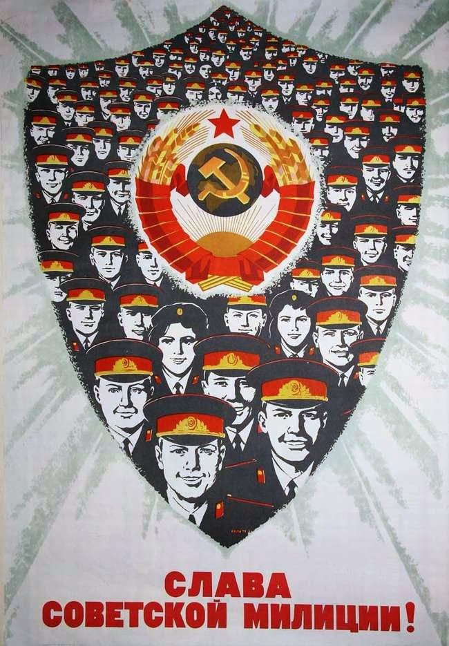 Советские плакаты о милиции_16