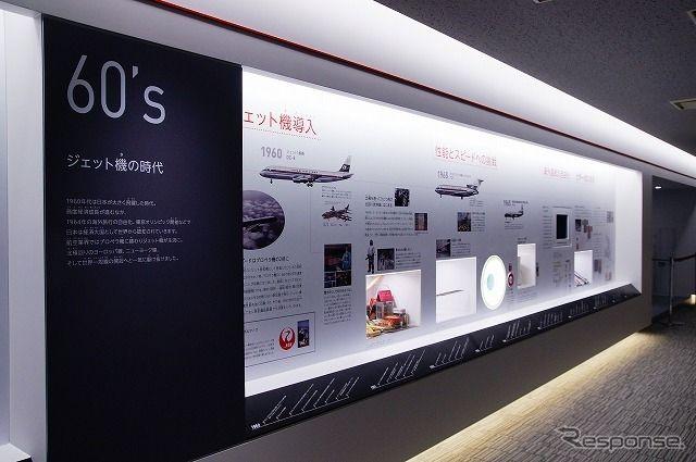 日本航空、工場見学をリニューアル…展示資料を充実 7枚目の写真・画像   レスポンス