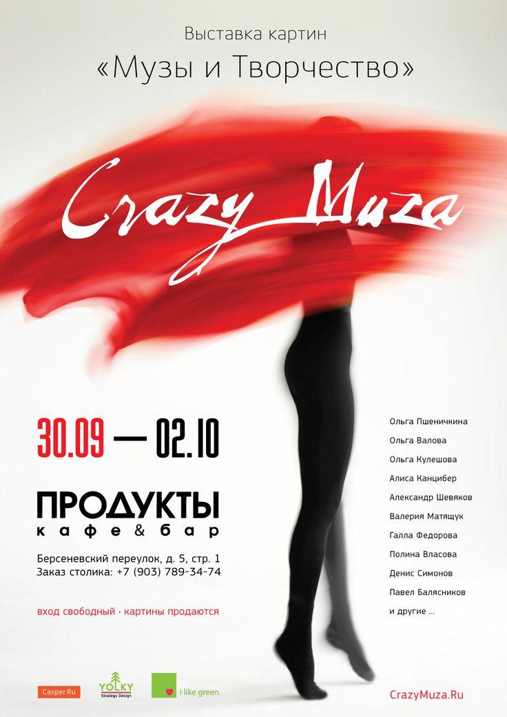 Crazy Muza - poster