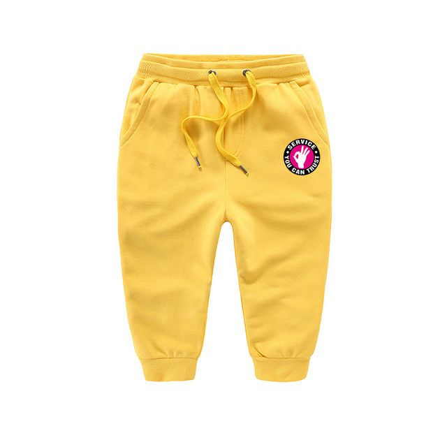 Boys Jogger Pants - 7 Colors (2T To Size 10)
