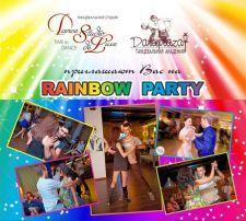 DanceStudioDeluxe и Danceplaza рады пригласить вас на Радужную вечеринку. Первая пилотная вечеринка прошла на Ура, и по многочисленным просьбам участников прошлой вечеринки мы решили повторить совместное проведение подобного ...