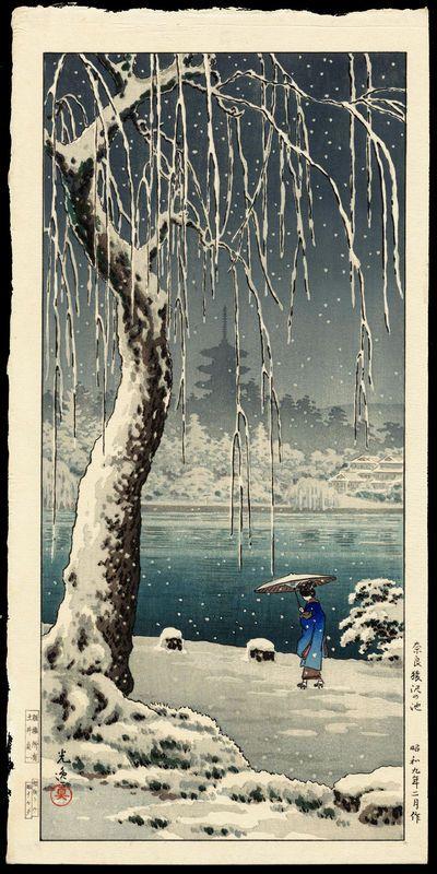 Tsuchiya Koitsu. Nara Sarusawa Pond. Woodcut. #illustration #woodcut
