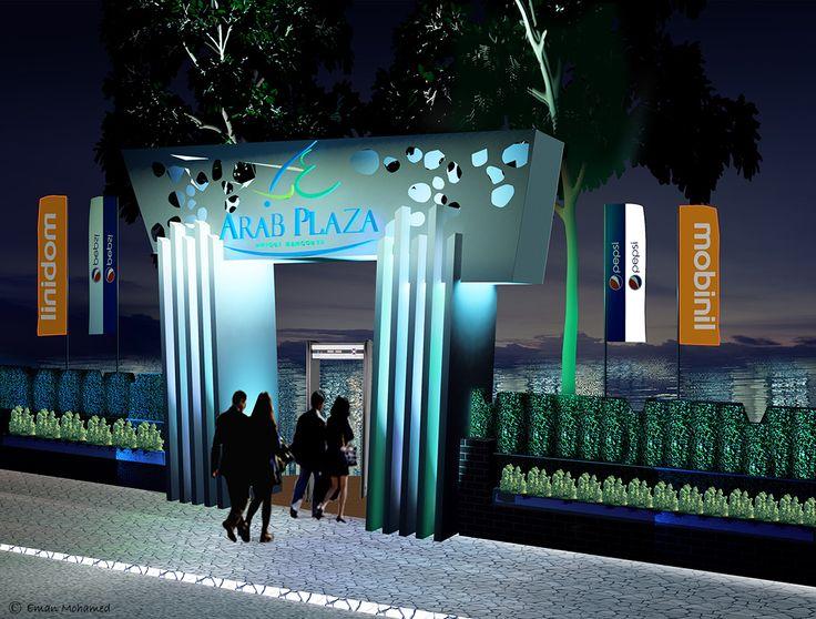 "Nile Cafe Project ""Arab Plaza"" gate design"