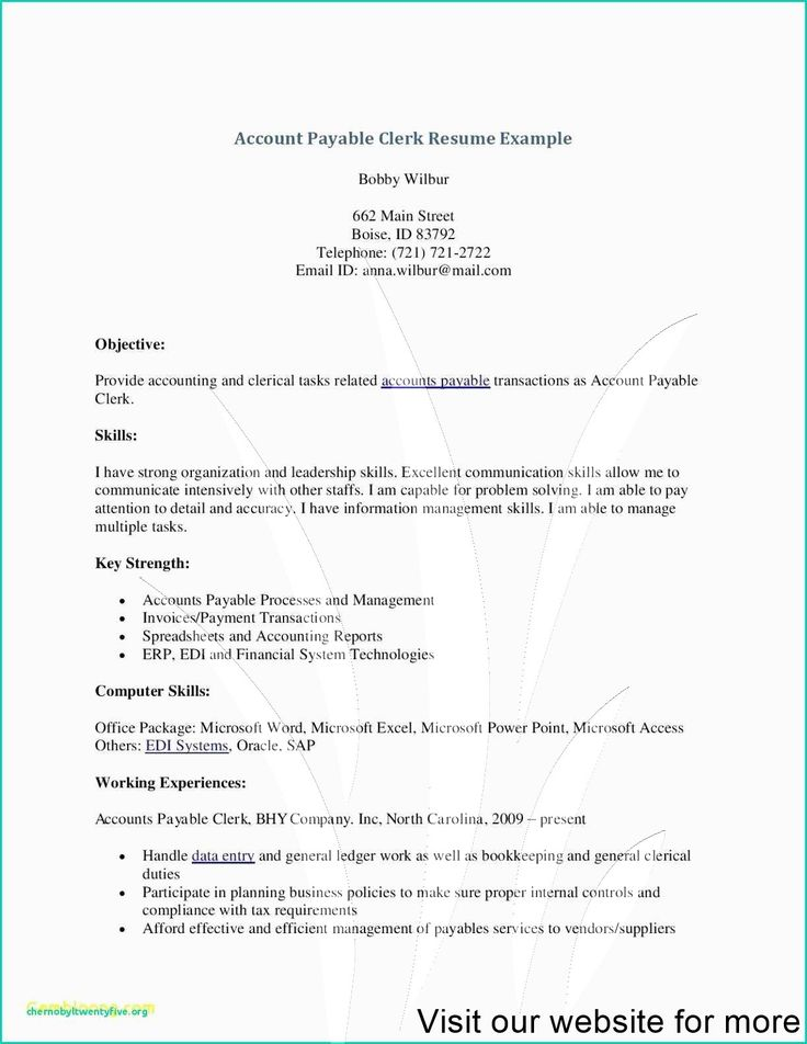 resume examples for computer science students in 2020