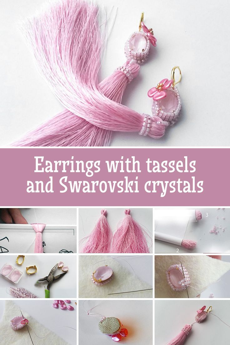 DIY: earrings with tassels and Swarovski crystals   Серьги с шелковыми кистями и кристаллами Сваровски «Розовые лепестки»