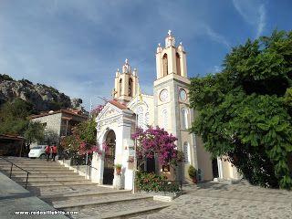 ΡΟΔΟΣυλλέκτης: Το χωριό Σιάννα: Ιστορία, Παράδοση, Ήθη και Έθιμα,...