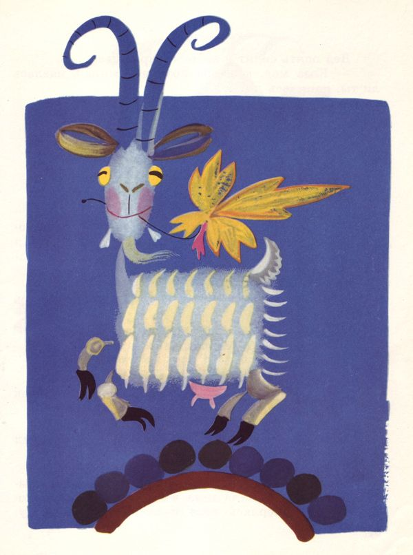 Illustrations by Lev Tokmakov for Fairy Tales about Animals, 1973