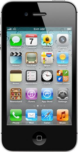 iPhone 4S: The best smart phone available.