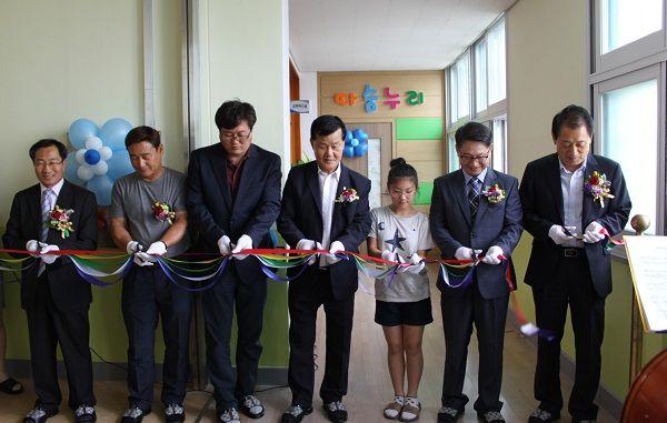 강진중앙초등학교, 교육복지우선지원사업 교육희망나눔 협약식