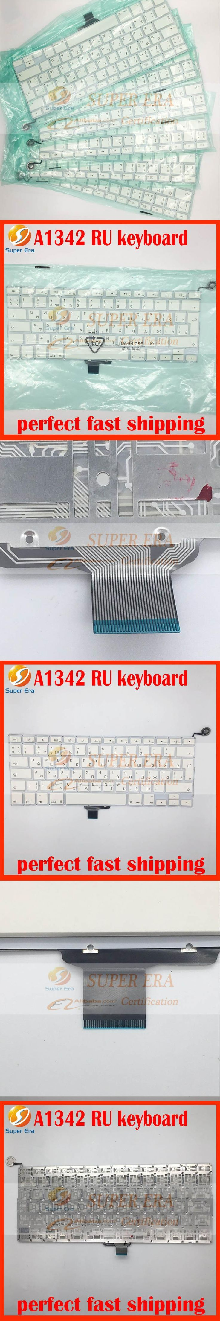 NEW perfect Russia keyboard clavier for macbook 13.3'' A1342 RU Russian keyboard replacement without backlight 2009 2010year