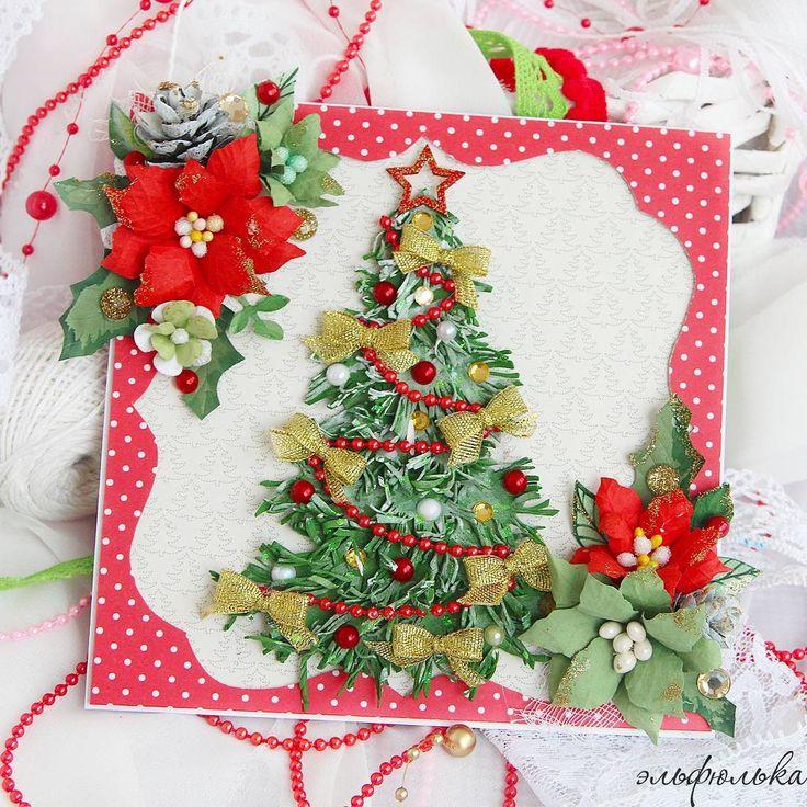 Смешные, открытки ручной работы новогоднее