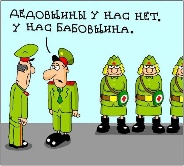 Прикольные рисунки армейские, стихами дню рождения