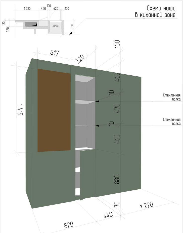 Компактный дизайн квартиры-студии 24 кв. м. -3