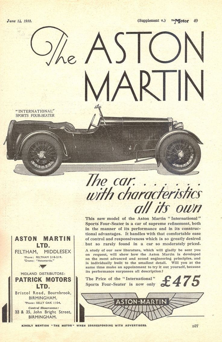Vintage Truck Advertisements Car Ads Classic Cars Vintage Cars