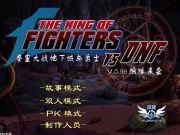 For those who wish to see whether they can become the greatest fighter worldwide it's advisable to set foot in The King Of Fighters Vs Dnf  one type of action game illustrating a fighting competition among horrible opponents and heroes. Get ready? Spend time in entering here now! The fight competition happens on a large arena; and a person who can beat all of the available opponents shall be a winner.