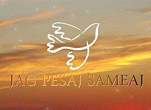 Tarjeta gratis de Pascua Judia. Pesaj - Jag Pesaj Sameaj - Correomagico | Mágicas postales animadas gratis