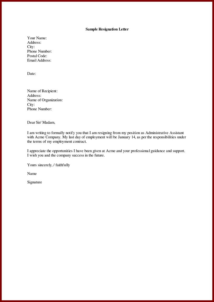basic resignation letter best 25 simple resignation letter format ideas on 5761