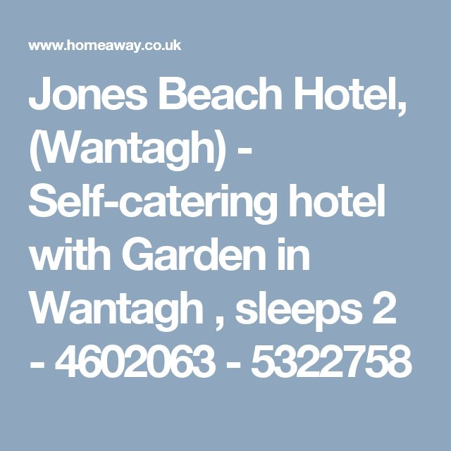 Jones Beach Hotel, (Wantagh) - Self-catering hotel with Garden in Wantagh , sleeps 2 - 4602063 - 5322758