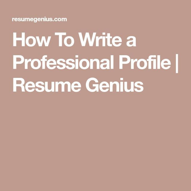 Best 25+ Professional profile resume ideas on Pinterest Cv - how to write a personal profile for a resume