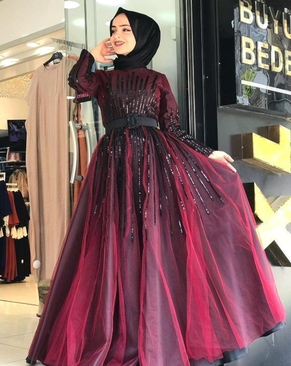 2020de Trend Olacak 2020de Trend Olacak Tesettur Abiyeler Tesettur Abiye M Tesettur Abiye Modelleri 2020 2020 The Dress Musluman Elbisesi Uzun Elbise