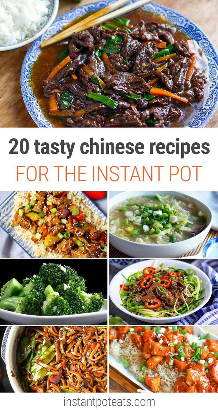 20 Tasty Chinese Recipes For Instant Pot - Char Siu Pork, Kung Pao Chicken, Fried Rice, Congee and more.