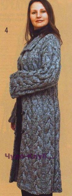 88 Серое пальто с косами