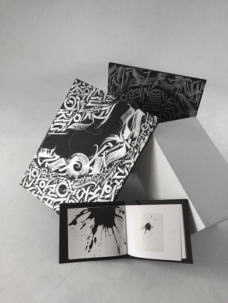 Pokras Lampas \ Seoul Catalogue of artworks: Part I on Behance