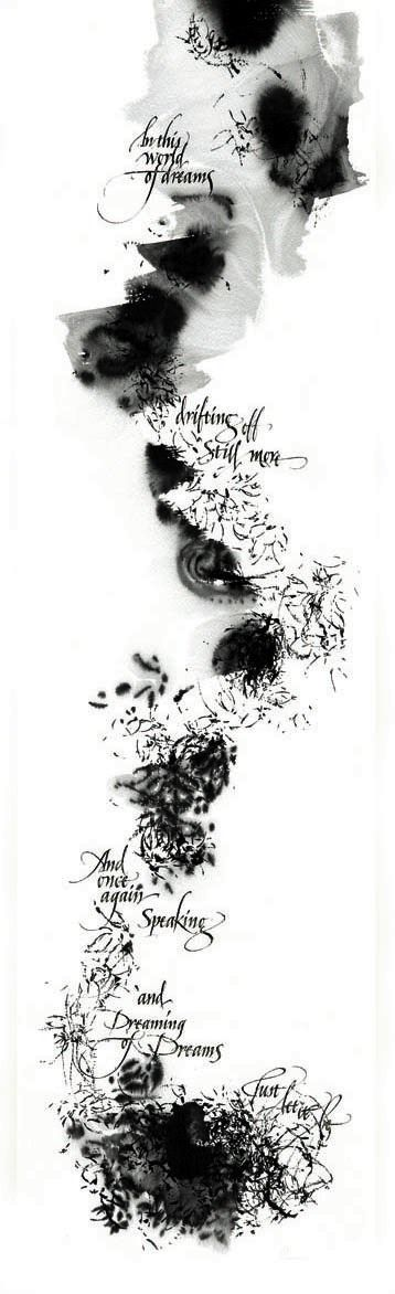 ✍ Sensual Calligraphy Scripts ✍ initials, typography styles and calligraphic art - Dreaming of Dreams by Izumi Shiratani
