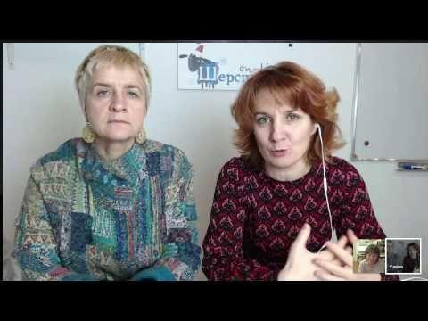 Шерстиваль. Елена Найденова. Каждой одежке по застежке - YouTube