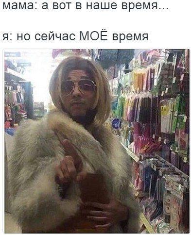 https://telegram.me/LaQeque/26002  #memes #mem #мем #мемы #мемасики