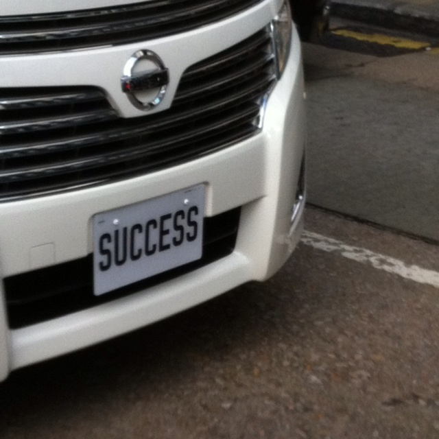 SuccessHong Kong, License Plates, Licen Plates, Kong License
