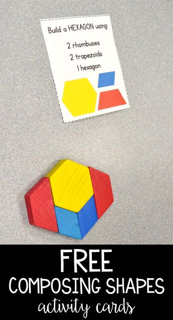 My first grade students love composing 2D shapes with these easy pattern block cards! You can download this shape activity FREE on the blog!