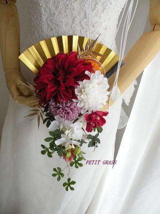 個性的和のブーケ・和装金扇子キャスケードブーケ・紅白