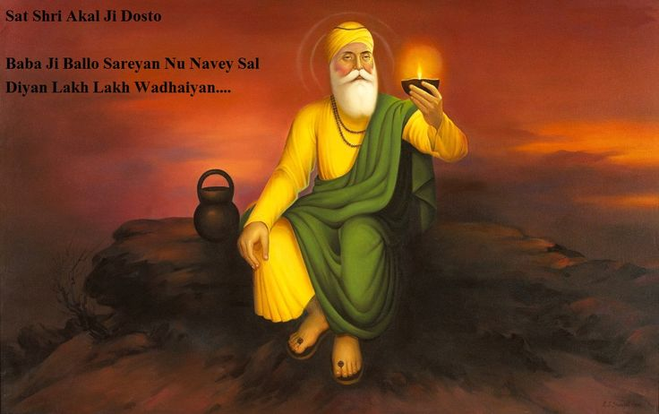 Happy New Year Wishes From Baba Ji