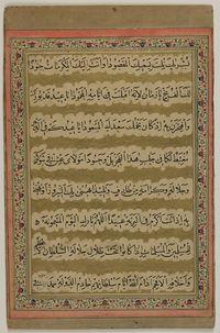 "Eid al-Adha (Arabic: عيد الأضحى ʿīd al-aḍḥā [ʕiːd ælˈʔɑdˤħæ] meaning ""Festival of the sacrifice""), also called the Feast of the Sacrifice, the Major Festival, the Greater Eid, Kurban Bayram (Turkish: Kurban Bayramı; Bosnian: kurban-bajram), Eid e Qurban (Persian: عید قربان) or Baqr'Eid (Urdu: بقر عید), is the second of two religious holidays celebrated by Muslims worldwide each year. It honors the willingness of Abraham (Ibrahim) to sacrifice his promised son. ..."