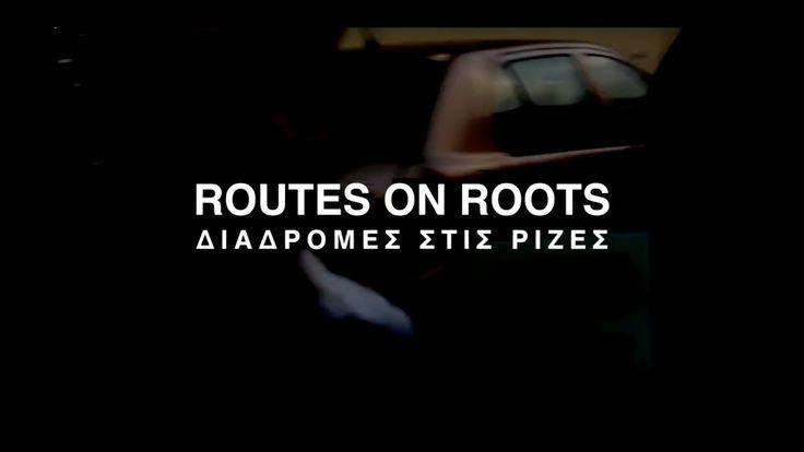 """Ένα ακόμη δείγμα για το πώς εννοούμε το δημόσιο χώρο και τη συνδημιουργία ανάμεσα στους καλλιτέχνες και τους κατοίκους, το βίντεο από το βιωματικό περίπατο """"Routes on Roots"""" που πραγματοποιήθηκε τον προηγούμενο Ιούνιο στο Συνοικισμό, τη γειτονιά όπου εγκαταστάθηκαν το 1922 οι πρόσφυγες από τη Μικρά Ασία. Η ξεχωριστή αυτή περφόρμανς ήταν προϊόν συνεργασίας του γνωστού Έλληνα σκηνοθέτη Ευριπίδη Λασκαρίδη με το Σύλλογο Μικρασιατών Ελευσίνας και τους κατοίκους του Συνοικισμού. #Eleusis2021"""