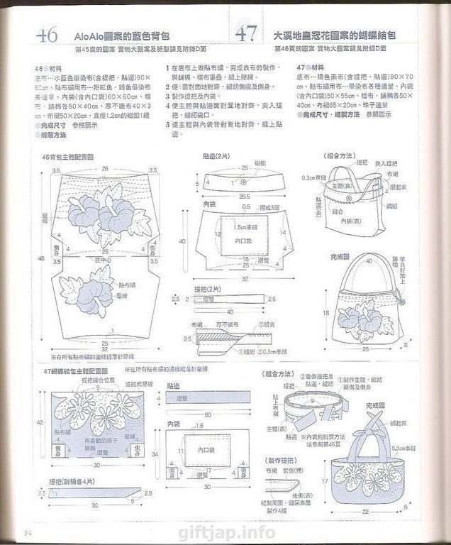 giftjap.info - Интернет-магазин | Japanese book and magazine handicrafts - HAWAIIAN QUILTS 4