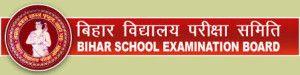Bihar Board Intermediate Result 2016, BSEB 12th Arts Result name wise 2016, Check Online Bihar Board Inter (XII) Arts Result name wise. Topper Students List